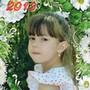 Ekaterina Timoshenko on My World. - _avatar180%3F1371789346