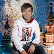 Константин Никифоров on My World.