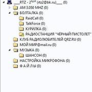Server RTZ-2 on My World.