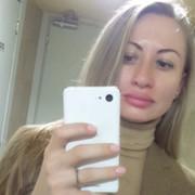 Елена Ванюшкина on My World.