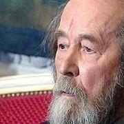 Александр Исаевич Солженицын группа в Моем Мире.