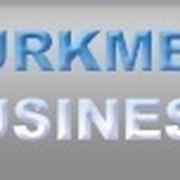 Бизнес с Туркменистаном, реклама в Туркменистане,Сообщество группа в Моем Мире.