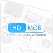HDMob - фильмы на телефон group on My World