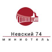 Мини-отель «Невский 74» группа в Моем Мире.