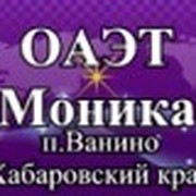 """ОАЭТ """"Моника"""" группа в Моем Мире."""