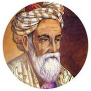 Омар Хайям и другие великие философы group on My World