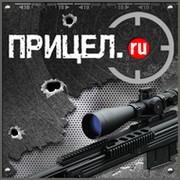 Прицел.ру (активный отдых, охота) group on My World