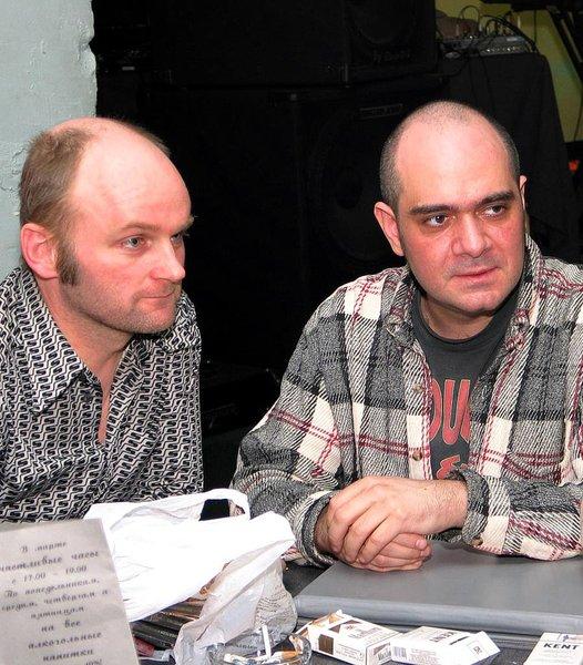Psoy Korolenko & Neoangin