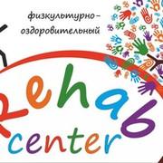 Rehab center group on My World