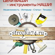 stroyka74.ru group on My World