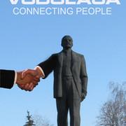 Vodolaga.com - Новая Водолага - Будь в курсе всех событий группа в Моем Мире.