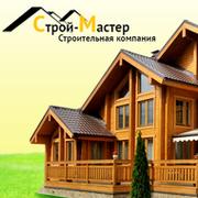 Строй-Мастер г. Волоколамск +7 925 150-20-65 volokstroymaster.ru группа в Моем Мире.