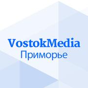 Восток Медиа Приморье | Новости Приморского края группа в Моем Мире.