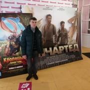 Дмитрий Корнилов on My World.