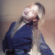 °}ALEXANDRA {° on My World.