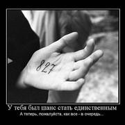 Светлана Петрова on My World.
