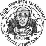 Бухгалтер Иванов on My World.