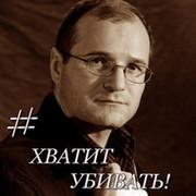 Сергей Мельков on My World.