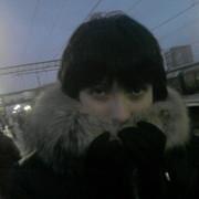 Эльвира Степанова on My World.