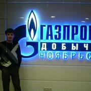 Андрей Попов on My World.