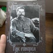 Иван Иванский on My World.