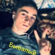 Костя Романов on My World.