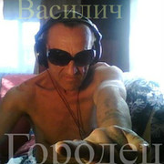 Василич * on My World.