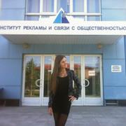 Кристина Чистякова on My World.