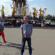 Александр Счетчиков on My World.