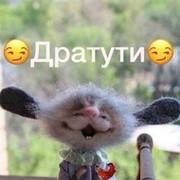 АННА ЛЕМЕШЕВА on My World.