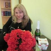 Елизавета Мельникова on My World.