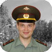 Александр АКА Lugavchik on My World.