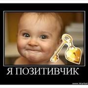 Леонид KTJHB on My World.