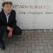Мадияр Турсунбаев on My World.