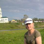 Светлана Романова on My World.