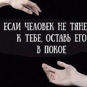 Татьяна К on My World.