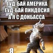 Позывной _ДНР_ on My World.