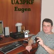*UA3PKF*Евгений Вирц on My World.