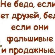 Вероника Стоянова on My World.