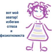Засланка Космическая on My World.